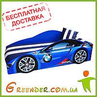 Детская кровать машина BMW Elite синяя (матрас и не только входят в стоимость, доставка бесплатная!)