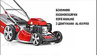 Газонокосилка бензиновая AL-KO Classic 4.66 P-A edition