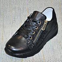 Туфли девочке в спорт стиле, Lckids размер  33 34 35 37 38 39