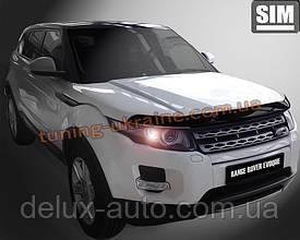 Дефлекторы капота Sim для Land Rover Range Rover Evoque 2011