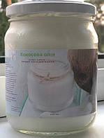 Кокосовое масло нерафинирована 500 ml.