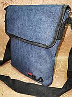 Барсетка fila сумка спортивные мессенджер для через плечо новый стиль Унисекс ОПТ, фото 1