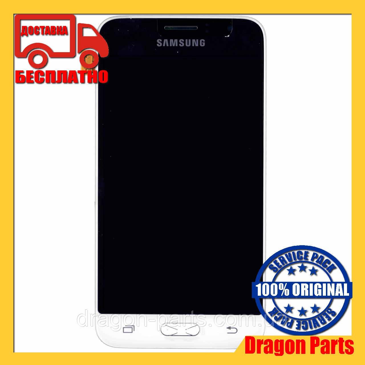 Дисплей Samsung J120 Galaxy J1 с сенсором Белый White оригинал , GH97-18224A