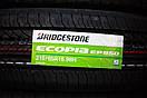 Bridgestone Ecopia EP850 215/65R16 98H летняя шина Russia 2018, фото 3