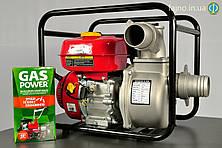 Мотопомпа на пропане и бензине Lifan 80ZB30-4.8Q (48 м³/час)
