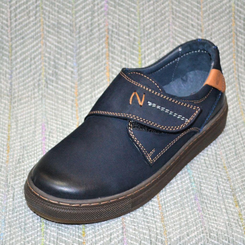 Школьные туфли мальчику, LC Kids размер 35 37 38