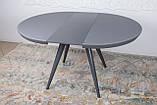 Круглий стіл розкладний AUSTIN (Остін) 110/145 см скло графіт Nicolas (безкоштовна адресна доставка), фото 10