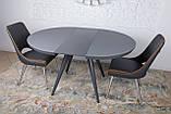 Круглий стіл розкладний AUSTIN (Остін) 110/145 см скло графіт Nicolas (безкоштовна адресна доставка), фото 2