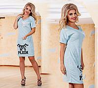 Женское модное платье-туника трикотажное. Турция.