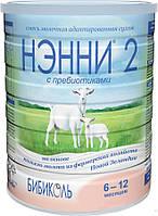 Детская молочная смесь Нэнни 2 с пребиотиками (6-12м+) 800г
