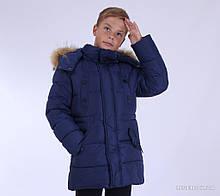 Полупальто зимнее для мальчика Snow Image