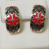Серьги Вышиванка серебряные с красной эмалью, фото 1
