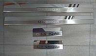 Накладки на пороги Nissan  Qashqai / Qashqai II 2007-/2014- 4шт. premium