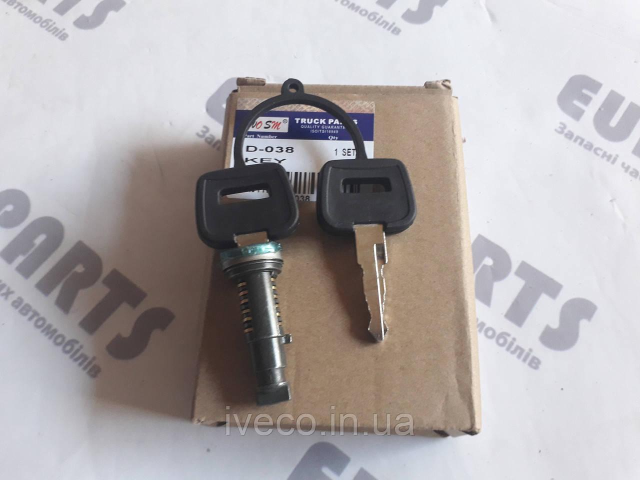 Цилиндр замка с ключами , серцевина с ключами DAF F 65/75/85/95, 65/75/85 CF, 95 XF, CF 65 1676761 1336529 ДАФ