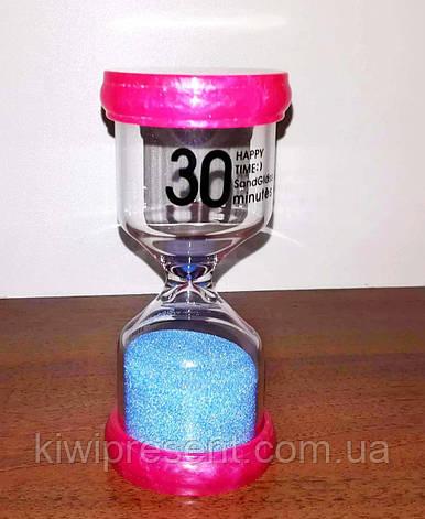 Часы песочные стеклянные на 30 мин, фото 2