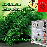 Укроп кустовой, КРОКОДИЛ / KROKODIL (темно-зеленый), проф. пакет 50 грамм, ТМ Еrste Zaden