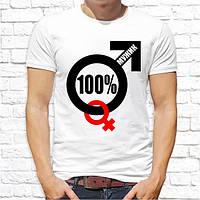 """Мужская футболка с принтом """"100% мужик"""" Push IT"""