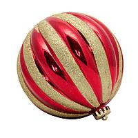 Елочная игрушка - шар тыква, D15 см, красный, золотистый, пластик (030828-1)