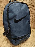Рюкзак спортивный в стиле NIKE синий