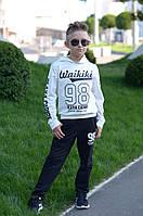 """Детский спортивный костюм для мальчика """"98"""" кофта и штаны двухнить размер:122,128,134,140,146"""
