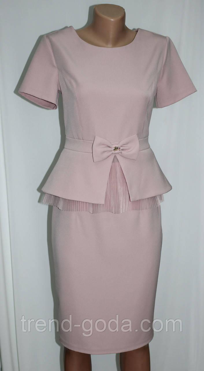 Костюм женский, блуза баска и юбка, розовый, Турция