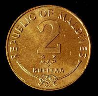 Монета Мальдив 2 руфии 2007 г. Тихоокеанская Ракушка