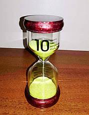 Часы песочные стеклянные на 30 мин, фото 3