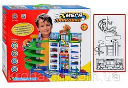 Игрушечный гараж для машинок / Игрушечный паркинг / Мега парковка 922