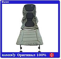 Карповое кресло-кровать Ranger SL-106 (RA 2230)