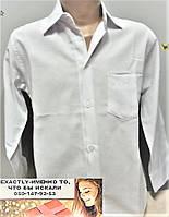 Детская рубашка белая для мальчика 7-8 лет
