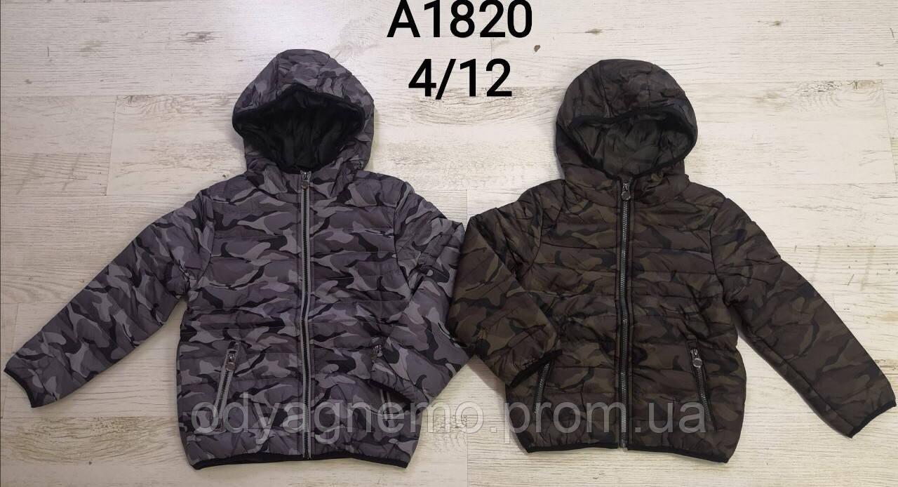 Куртка для мальчиков Sincere оптом, 4-12 лет.