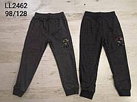 Спортивные брюки для мальчиков Sincere оптом, 98-128 pp.