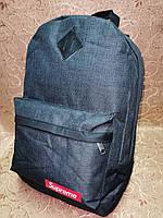 Рюкзак Supreme мессенджер 600D спорт спортивный городской стильный только опт, фото 1