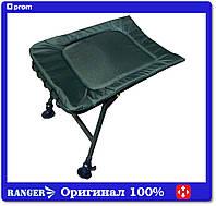 Карповая приставка под ноги для кресла Ranger (RA 2231)
