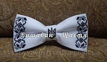 """Вышитый галстук-бабочка """"Герб"""" в серых тонах  для мальчика."""