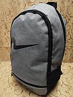 Рюкзак спортивный в стиле NIKE светло-серый