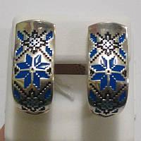 Серебряные серьги Вышиванка с синей эмалью, фото 1