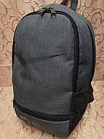 Рюкзак спортивный в стиле NIKE черный-серый