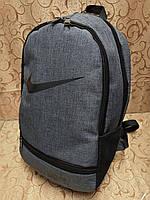 Рюкзак спортивный в стиле NIKE серый