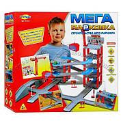 Игрушечный гараж для машинок / Мега парковка 922-6 / Детский игровой гараж