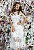 """Красивое и нежное платье миди с кружевом """"Light"""", белое"""