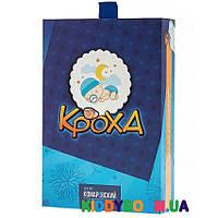Набор для новорожденных Кроха MiniPack Комаровский