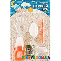 Набор для новорожденных Первый зуб Кроха Комаровский