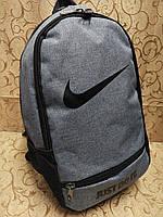 Рюкзак спортивный в стиле NIKE темно-серый