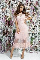 """Красивое и нежное платье миди с кружевом """"Light"""", розовое"""