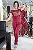 Женский спортивный костюм с декором