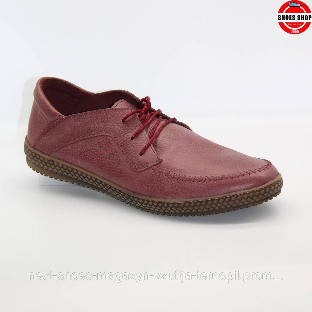 Чоловічі кросівки MAX MAYAR (Україна) червоного кольору. Дуже зручні та красиві. Стиль - Метью Макконахі