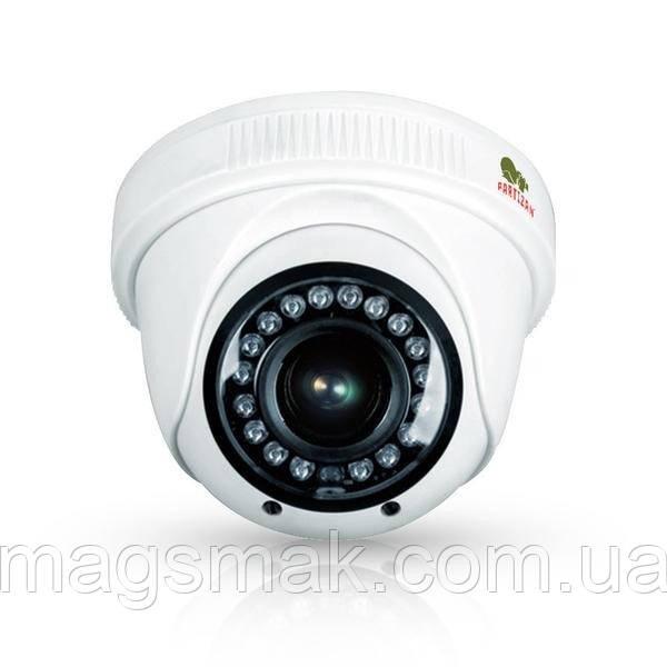 Камера видеонаблюдения CDM-233H-IR SuperHD