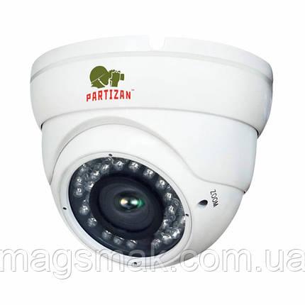 Камера видеонаблюдения CDM-VF37H-IR FullHD v3.5, фото 2