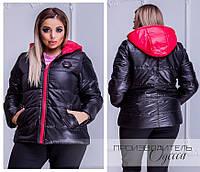 Куртка демисезонная стеганная черная Большого размера